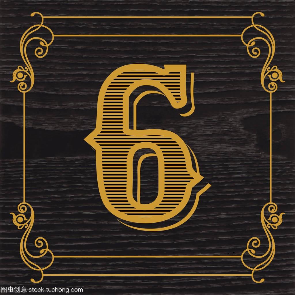 标志设计数字6vcui设计pdf图片