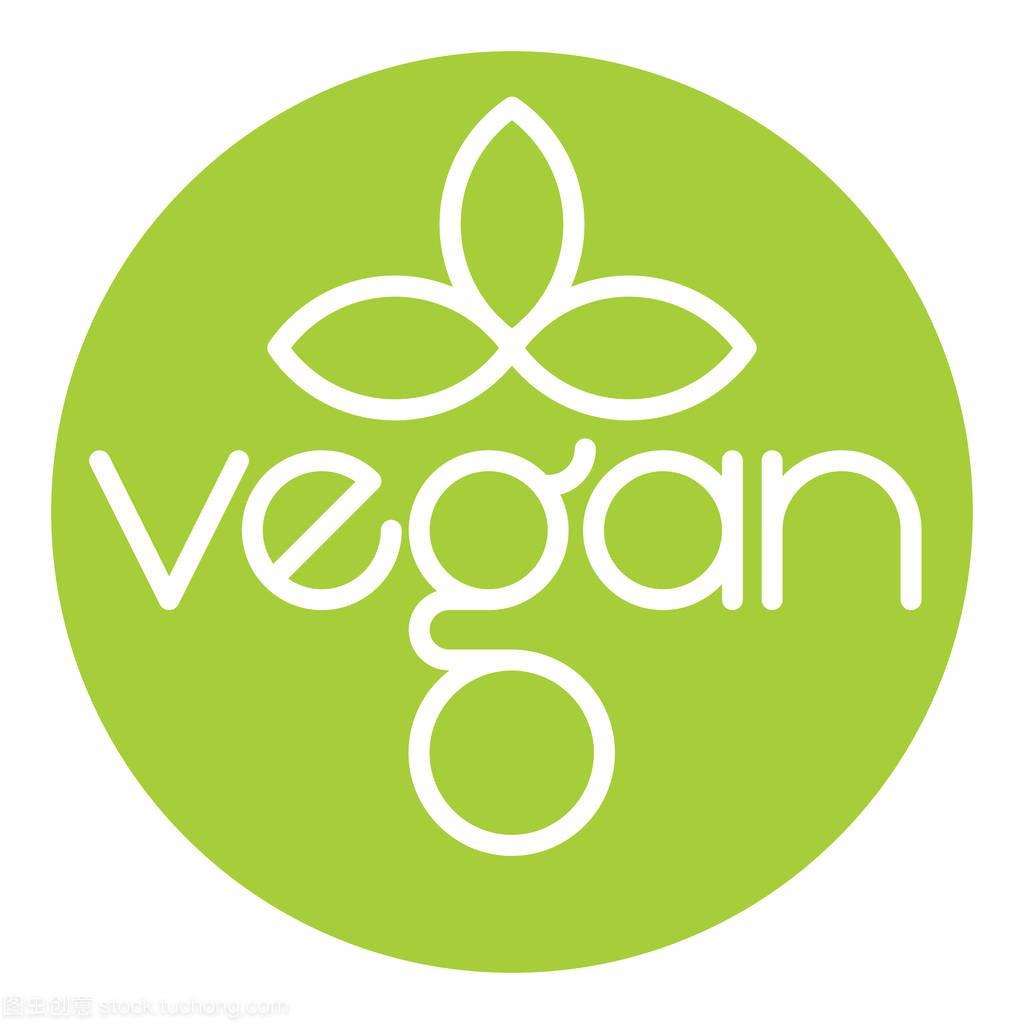 素食主义者图标标志矢量v图标标志设计作用的拟人图片