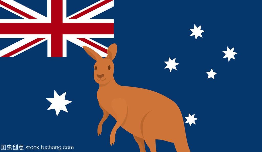 视频澳大利亚袋鼠与平面设计室内设计国旗麦格联盟分享