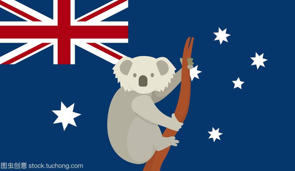 澳大利亚架构平面设计无尾熊word国旗绘制文档图