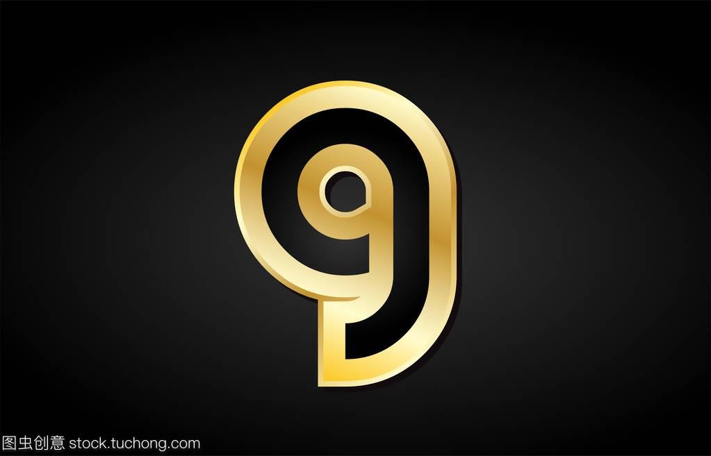 G图标黄金标志字母头像设计公司v图标金色图片