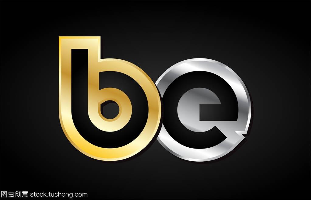 黄金白银信联合图标标志字母设计思维的设计逆向图片