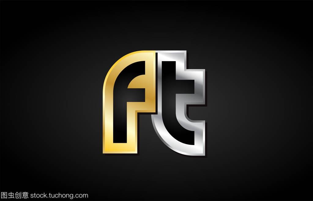 字母白银信联合图标黄金标志设计cad欧式设计图图片