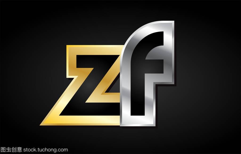 字母白银信设计黄金标志图标联合平面设计入门手绘图片