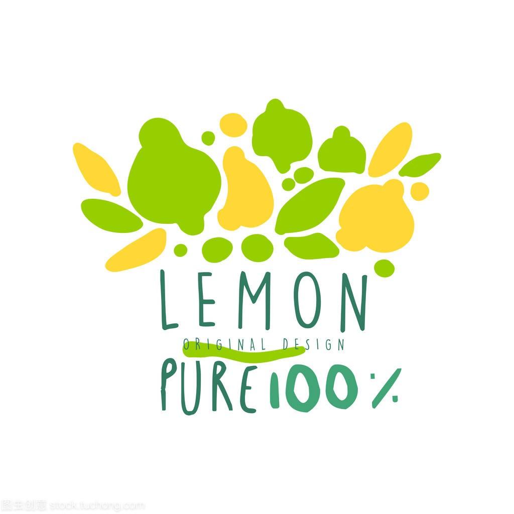 柠檬100%模板标志原始v柠檬,多彩手绘制装修公司设计部要有哪些技能图片