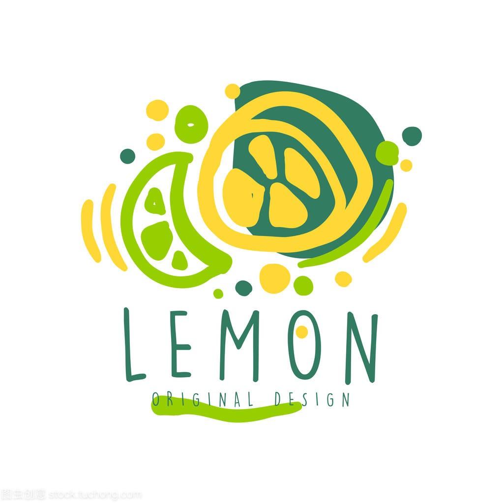 模板标志柠檬原始v模板,多彩手绘制矢量图建筑设计图层中的jzp代表什么图片
