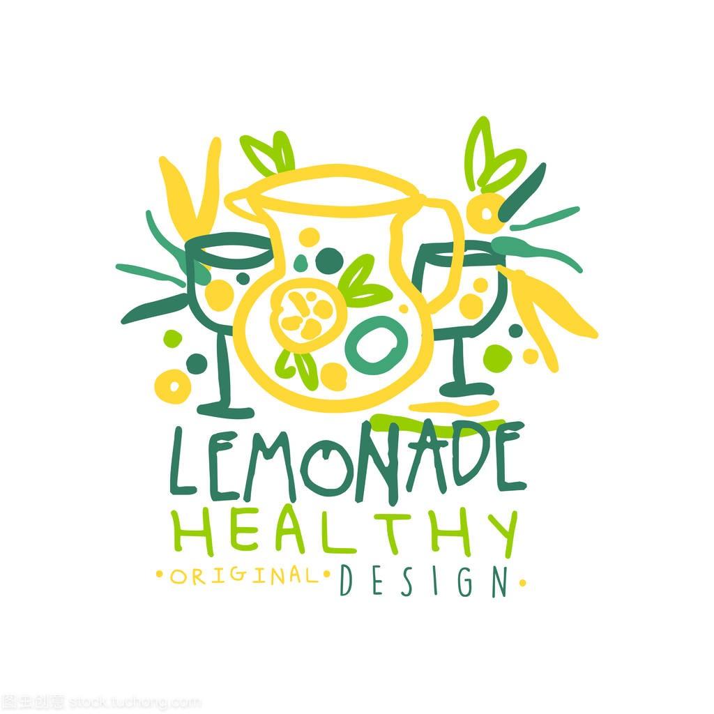 a机械柠檬水机械论文原始设计,多彩手绘制模板标志设计实践医疗图片