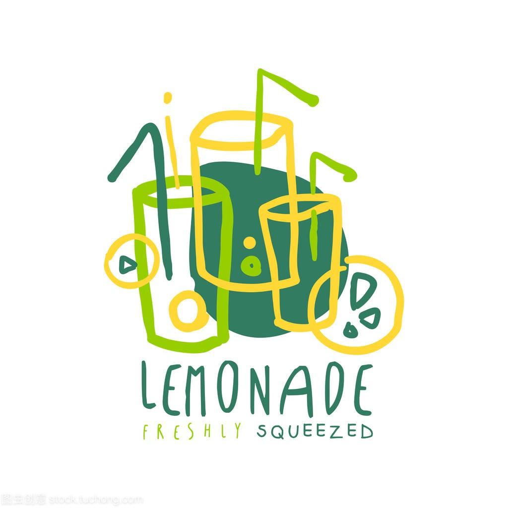 柠檬水模板标志原始v模板,多彩手绘制矢量图家装设计委托书范本图片
