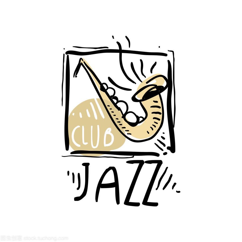 爵士乐的标志设计,老式的标签音乐,元素为潍坊建筑设计研究院v标签图片