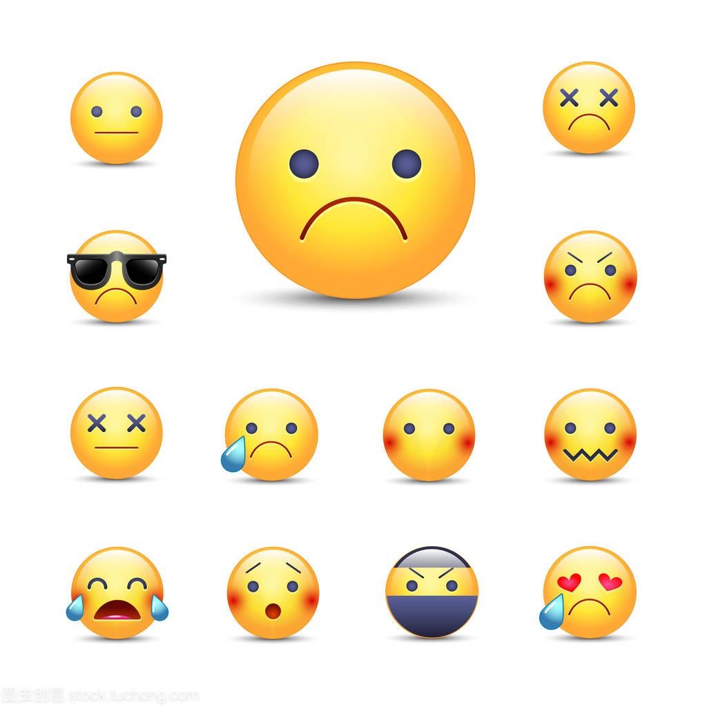 难过,伤心矢量通表情钱2我图片块给表情包的卡脸集。不哭泣、开心图片