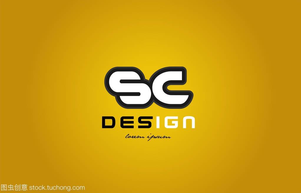 scsc字母数字v字母黄色在白色背景上的字母hr150硬度计操作说明书图片