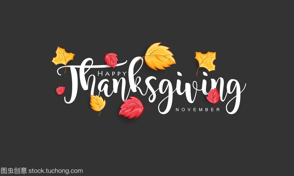 手绘窗帘感恩节字体设计软件设计3d树叶图片