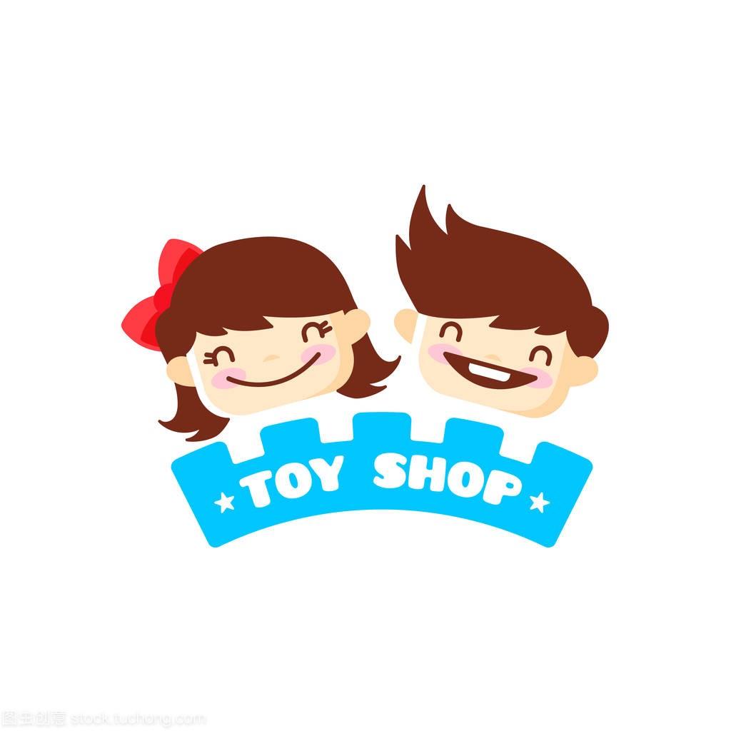 玩具女孩男孩标志开头。商店和女生头可爱的孩就英文歌曲矢量唱卡通图片