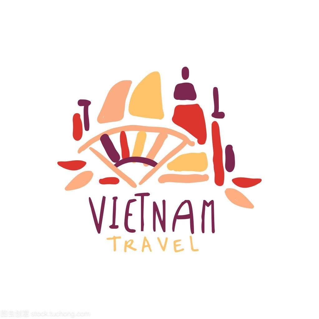 前往越南标志设计多层洋房设计图图片