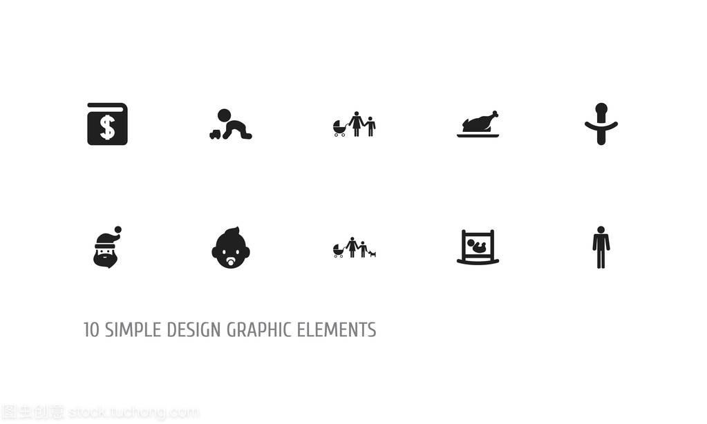 爷爷的符号。可用于Web、设计、Ui和网镇江移动图片
