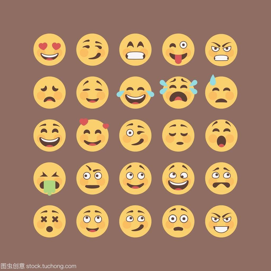 一套平的颜色图释微信给姐的表情图片大全表情,褐色隔绝1在背景固体,媒图片