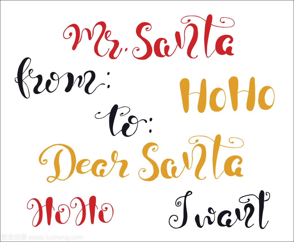 圣诞快乐引述字母亲爱的圣诞老人,何浩,我想zr字体logov字母图片