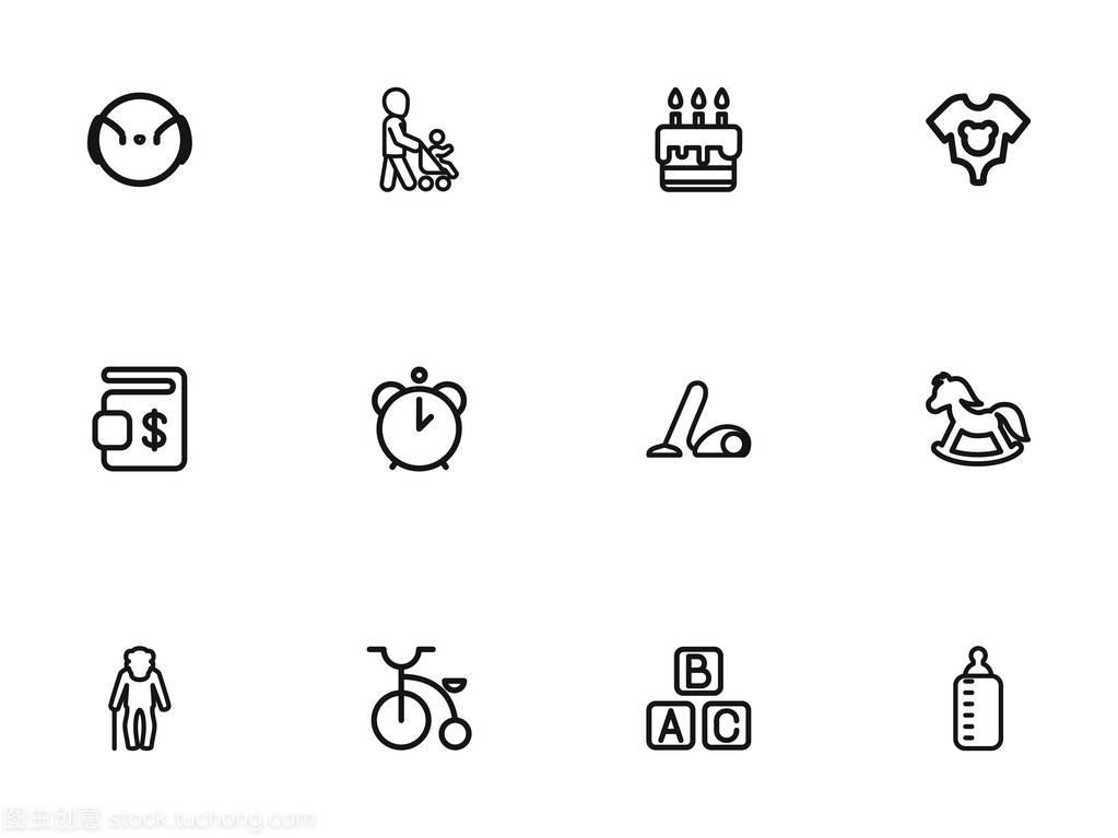 包括诸如字体、祖父、脚踏车等大全。可动漫好看符号设计图片大全图片小马图片欣赏图片