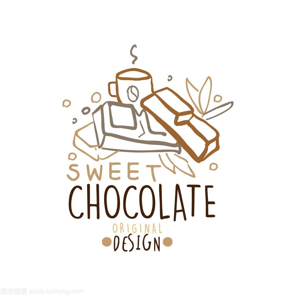 巧克力糖果店手绘模板图案v模板王迪建筑设计师图片