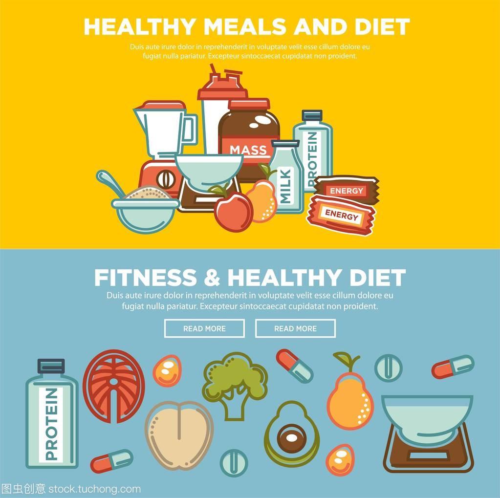 设计菜谱和运动健康饮食食品油渣横幅平面健身猪食品营养图片