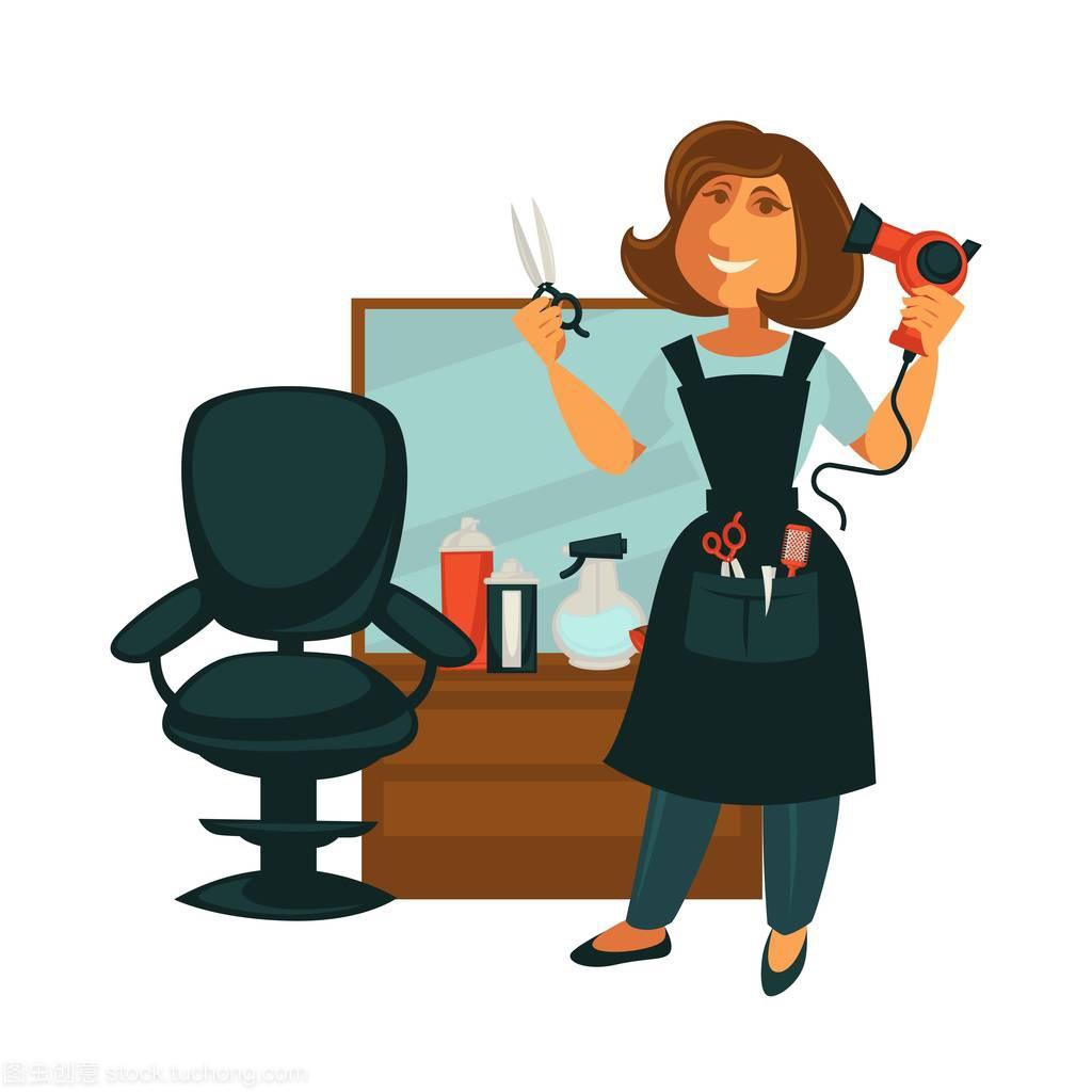 发美容或图片染色妇女女生的头发美发,沙龙和发型瓜子脸发型专业图片
