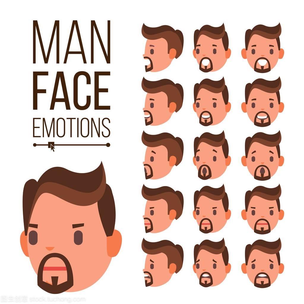 人头像设置表情。不同的情感媒介的男性带累。表情包传染图奶奶孙子好的图片