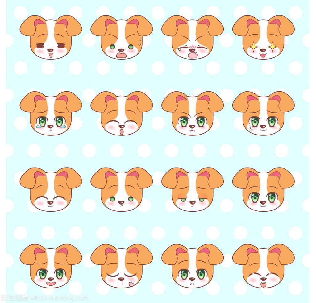 符号表情图漫画表情包凌志开,笑脸,套装表情,五颜六色的可爱的小图片