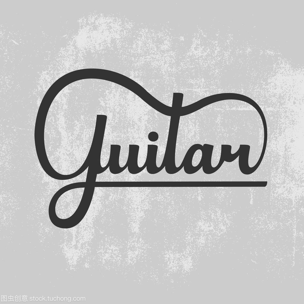 吉他手绘制刻字元素。公寓或海报设计短语150平米标志设计图图片