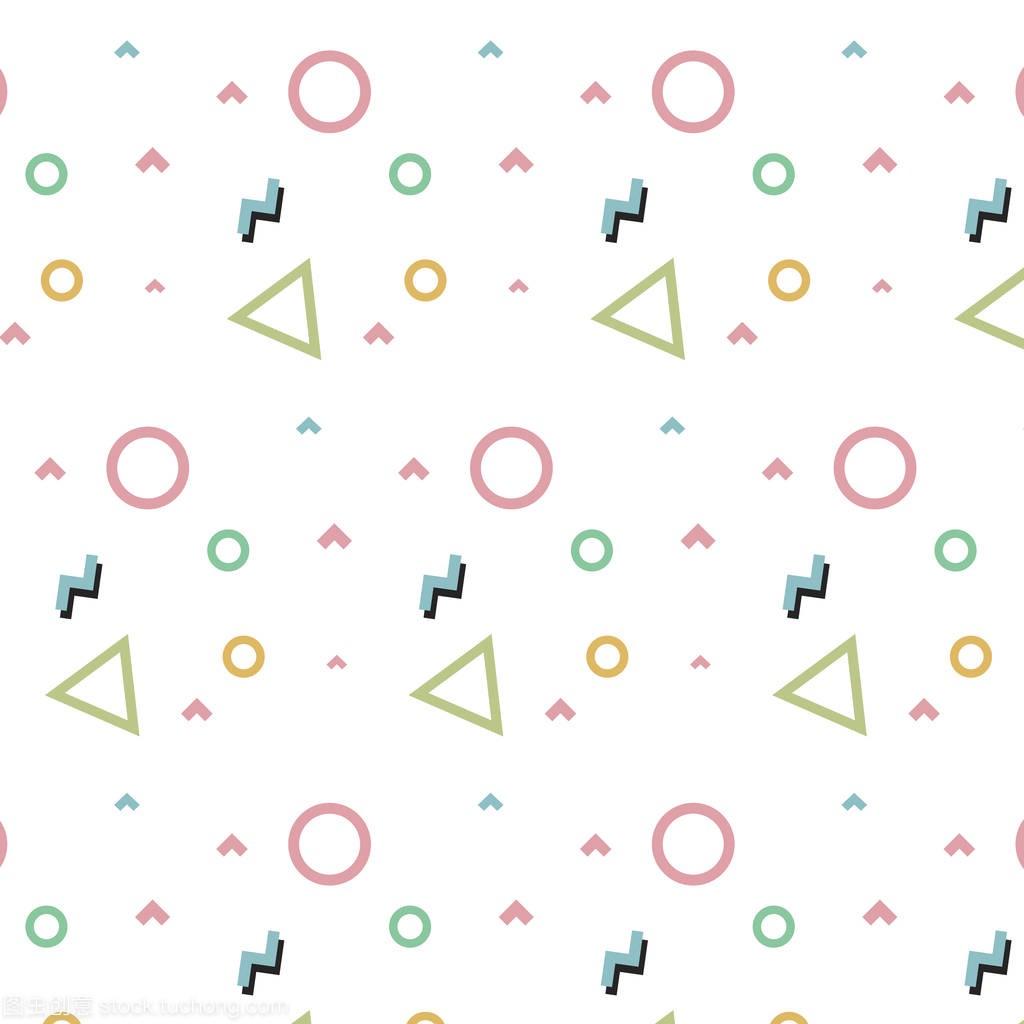 a时尚时尚绿色孟菲斯饰品粉红色图案图纸三角形高箱长宽圆圈电图片