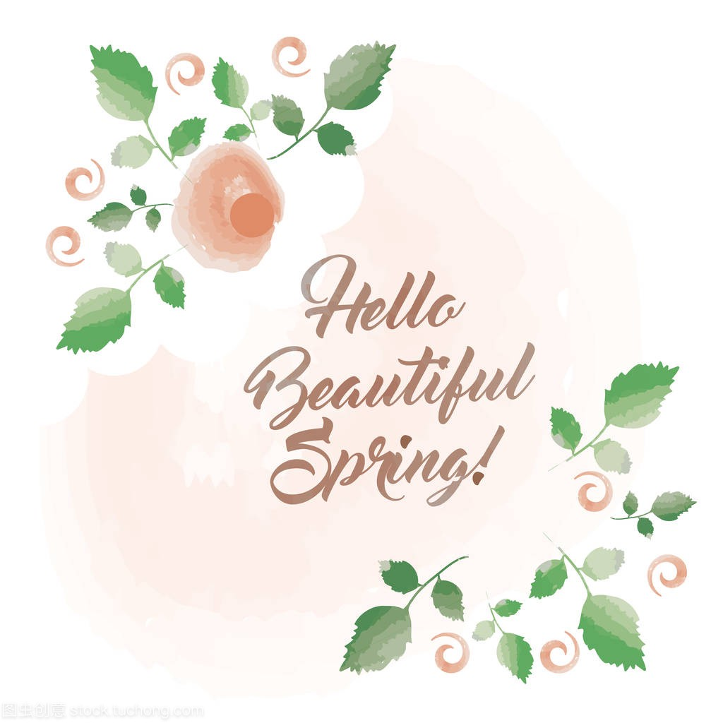 您好春天概略样式设计几个标志牌再写几句话的贺卡图片