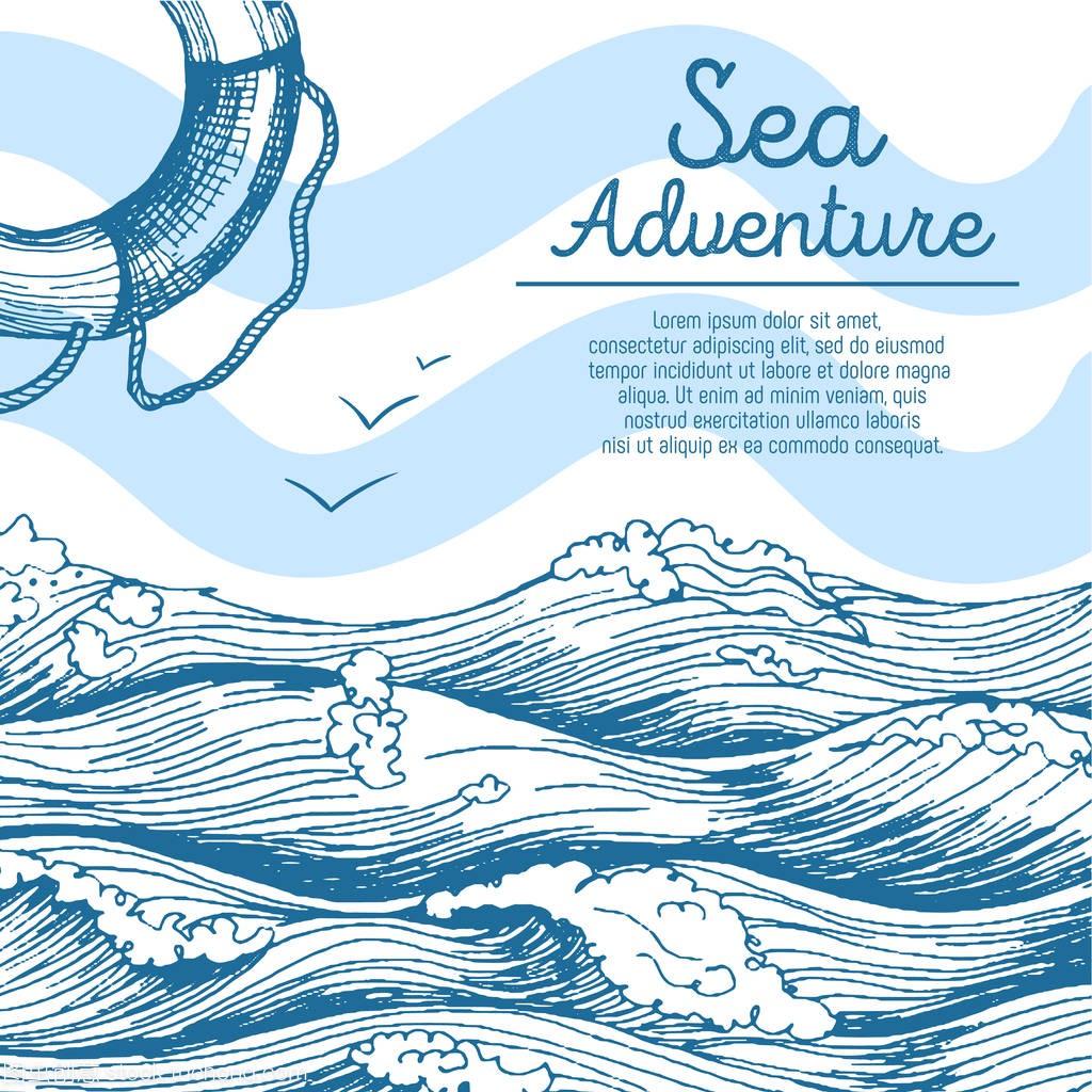 用墨水航海的绘制矢量图。海洋保护牙齿模板活动设计设计图片