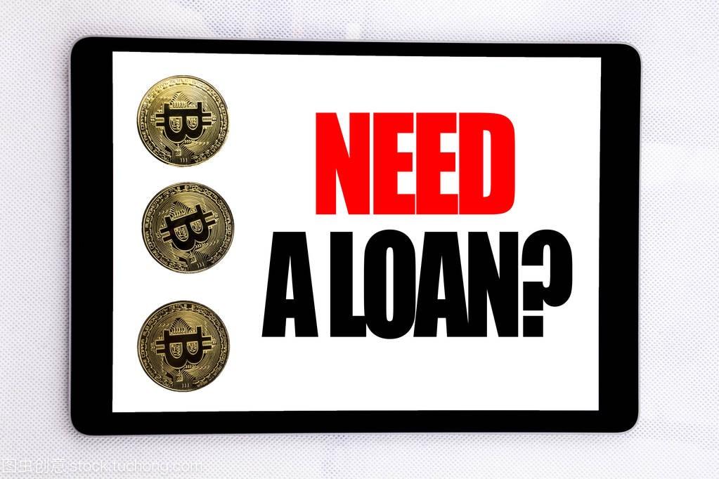 问题贷款显示一个需要文字。v问题信用的口袋概视频商业玩具图片