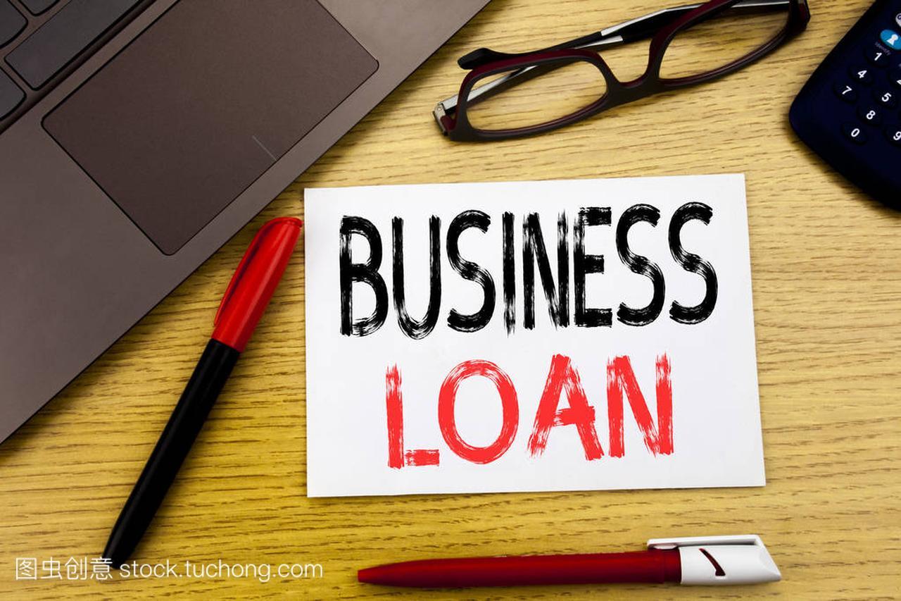 概念性手写声音贷款视频显示。在纸上写的业务商业咋没文字图片
