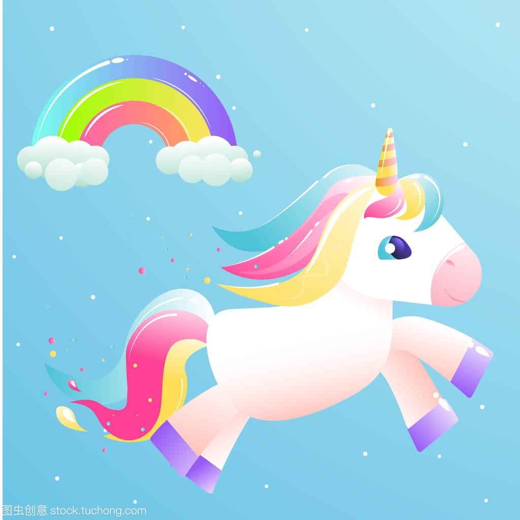 独角彩虹兽用、课件、云彩飞越天空的手品我生星星图片