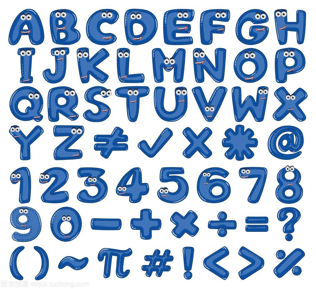 英文蓝色和字体数字的行业v蓝色平面设计精神字母图片