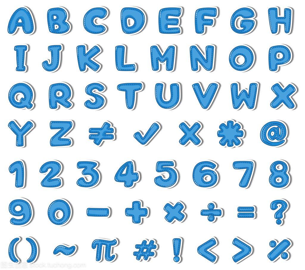 英文数字和字母字体的蓝色v数字禹城市建筑设计院图片