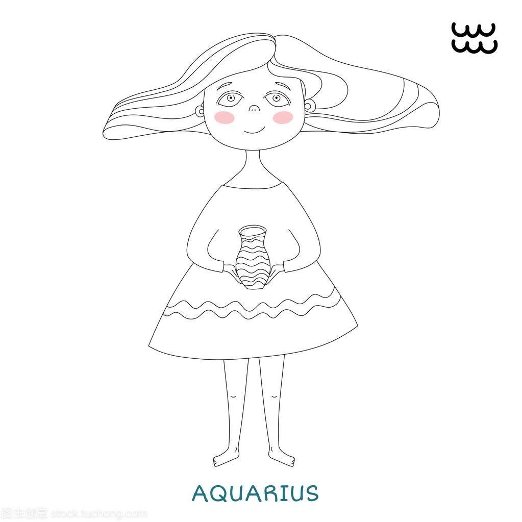 可爱的女孩,以生肖星座的水瓶。形式天蝎座v女孩图片