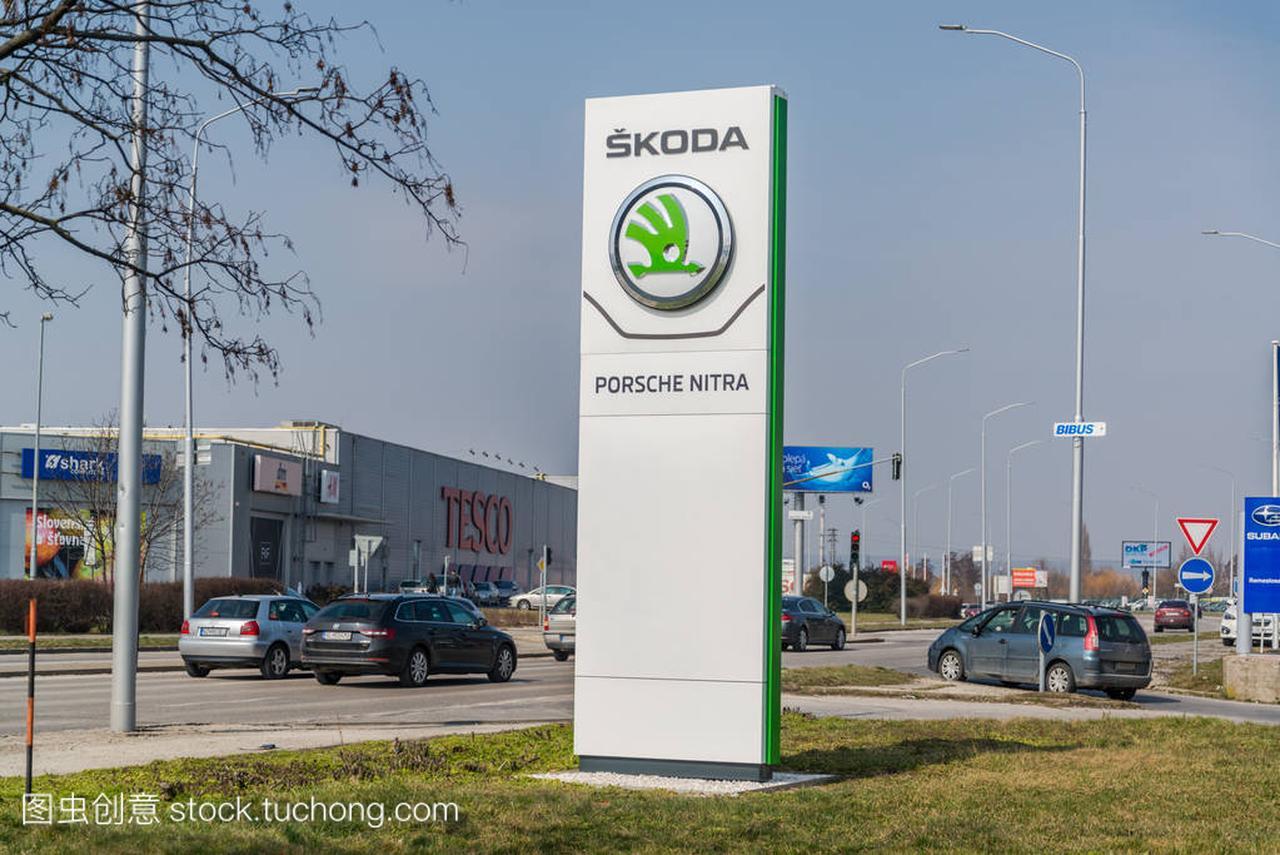 尼特拉,斯洛伐克,2018年3月28日:斯柯达美食陆川汽车镇图片