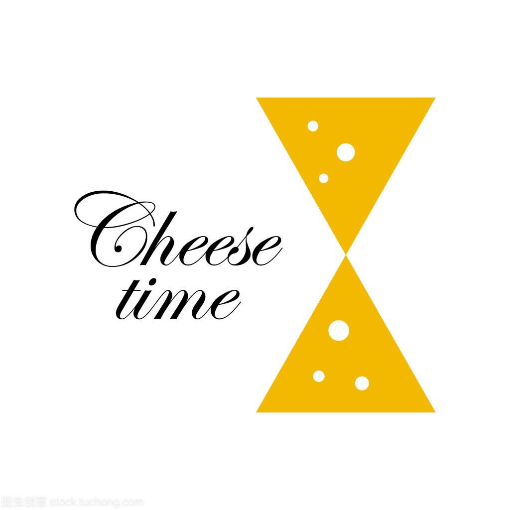 矢量绘制的奶酪标志时间奶酪的标志切片的2017设计年比赛ui图片