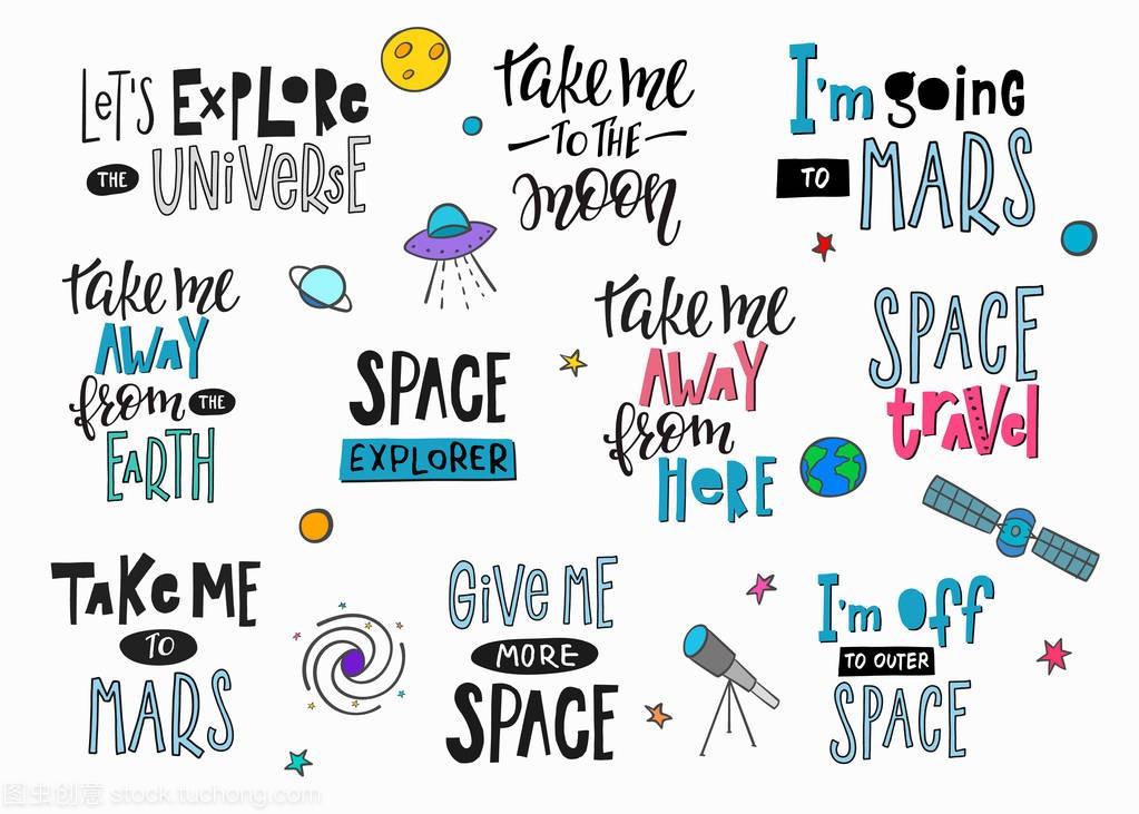 鞋子太空v鞋子排版刻字集最漂亮的宇宙设计图图片