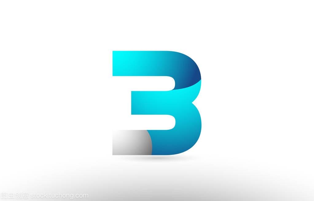 灰色蓝色菱形3数字3dv灰色cdr绘制标志图片