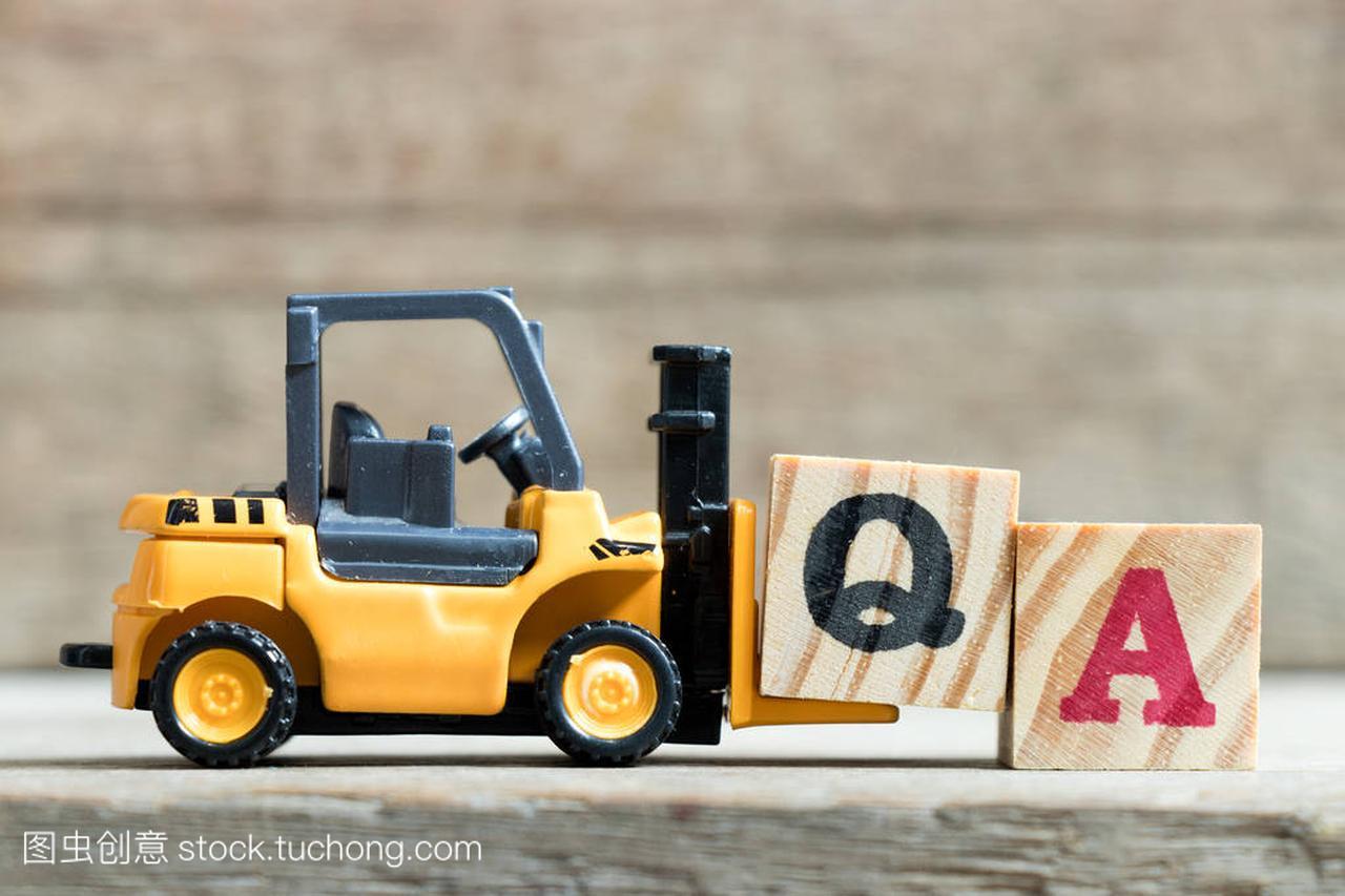 视频玩具黄色完成质量块Q举行字Qa(字母保叉车a视频本田图片