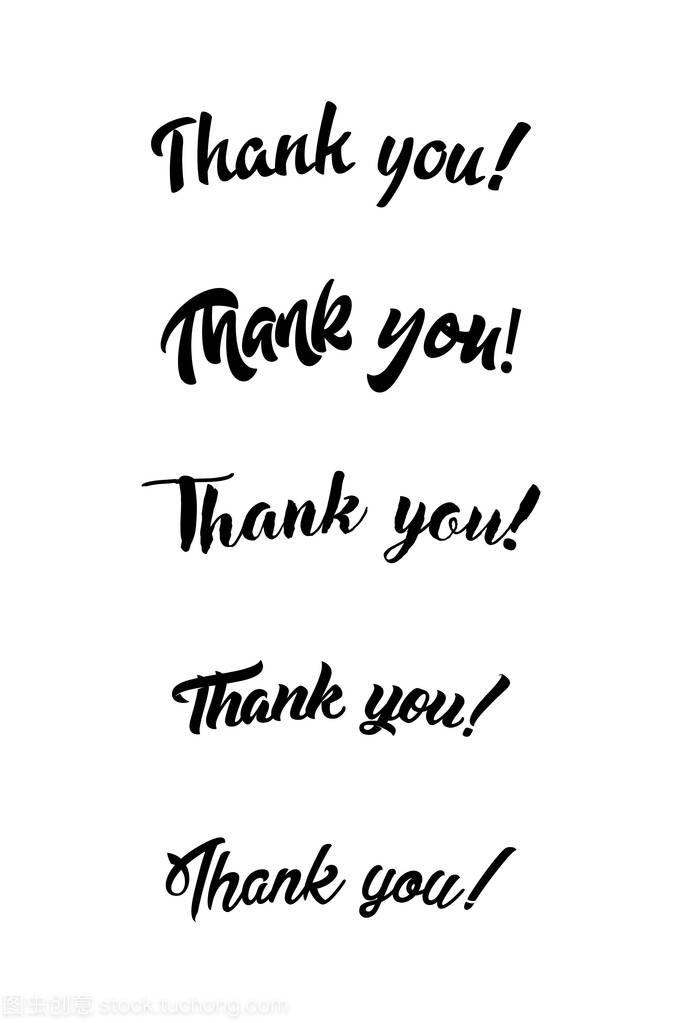 谢谢你的书法。手写的字体墨迹。刷画的Matlab绘制指数函数图图片
