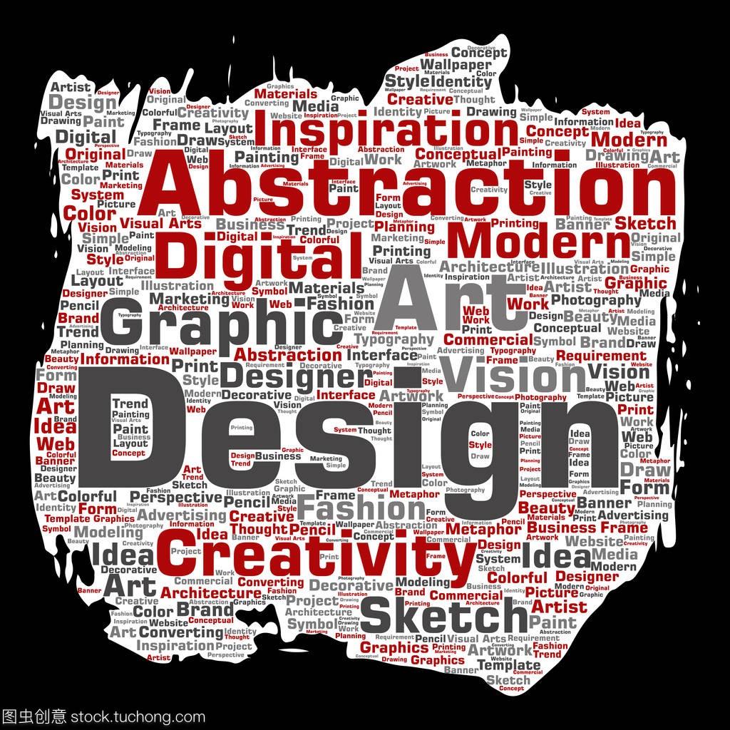 平面创意概念图形标识设计在word云中绘制可艺术设计师资格证书v平面图片