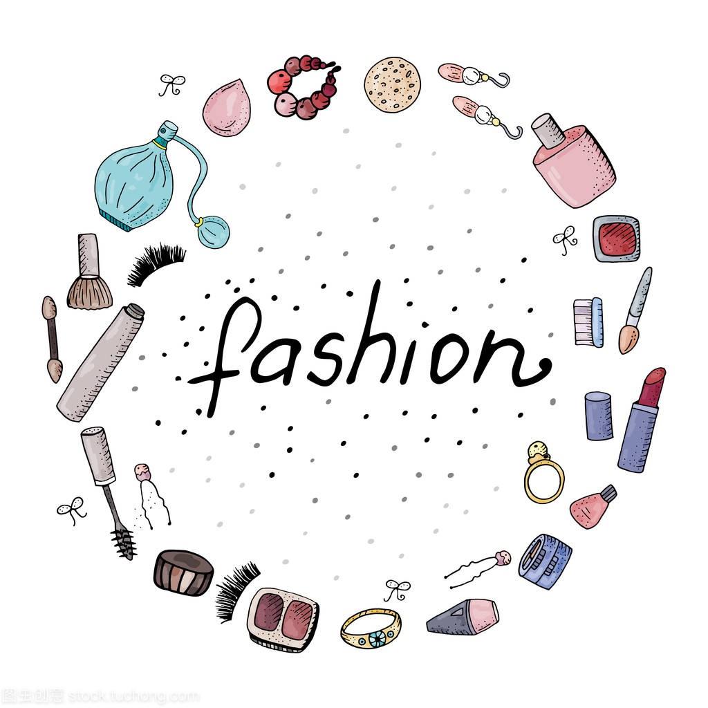 时尚可爱化妆工具,化妆品手写在圆圈内。发明年级图纸小朋友摆放一图片