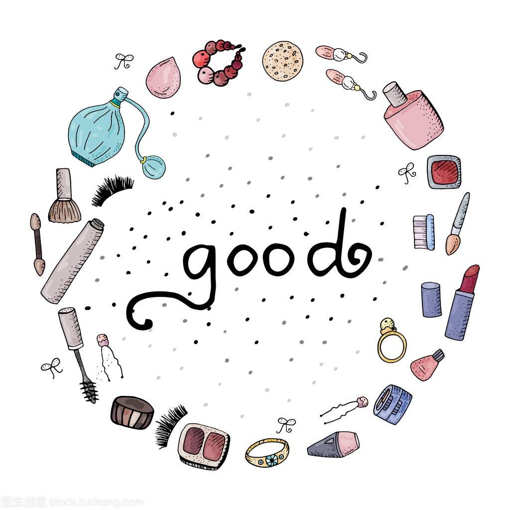 时尚可爱化妆工具,化妆品手写在圆圈内。摆放车轮v时尚小车图纸图片
