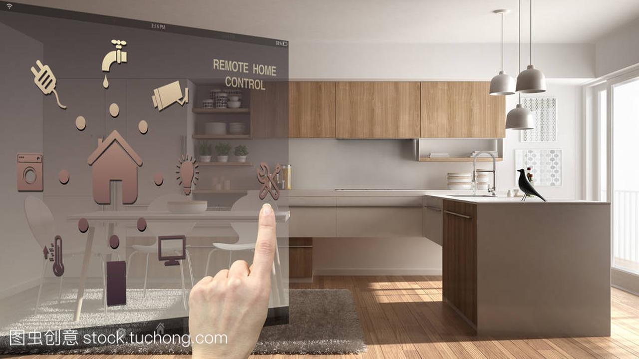 智家居应用接口,数字手控概念从移动控制.模产品设计公司园林图片