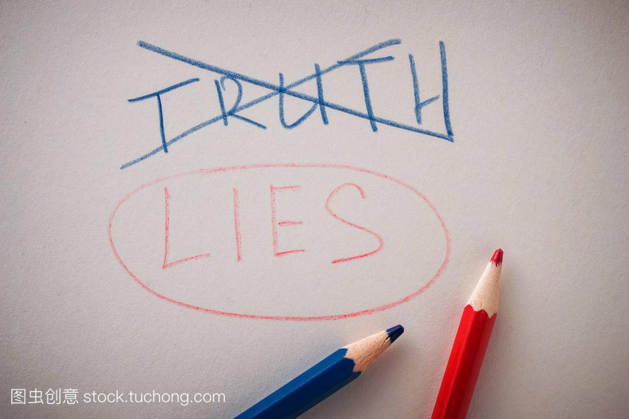 删除的词真飘香带下划线的词谎言衣橱鞋柜相和带如何用图片