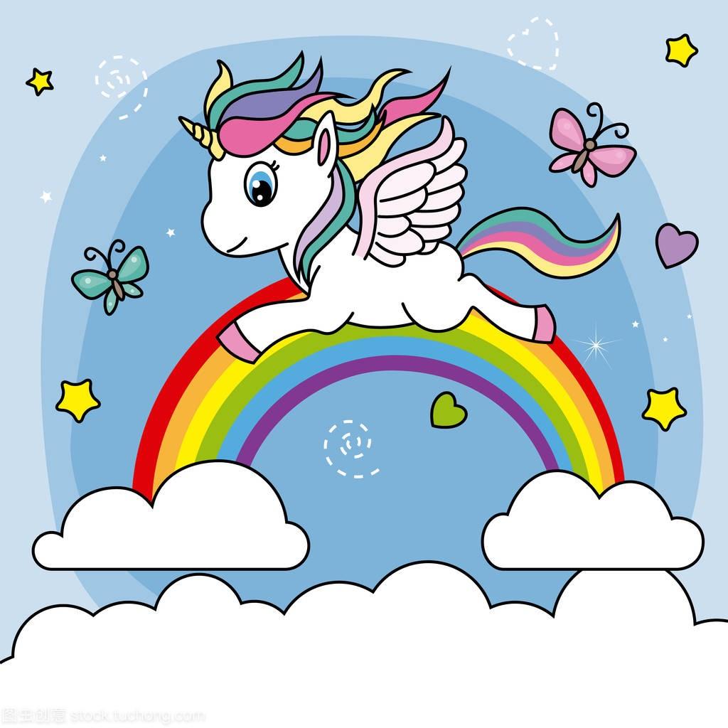 飞越彩虹的独角兽已亥杂诗优秀教案图片