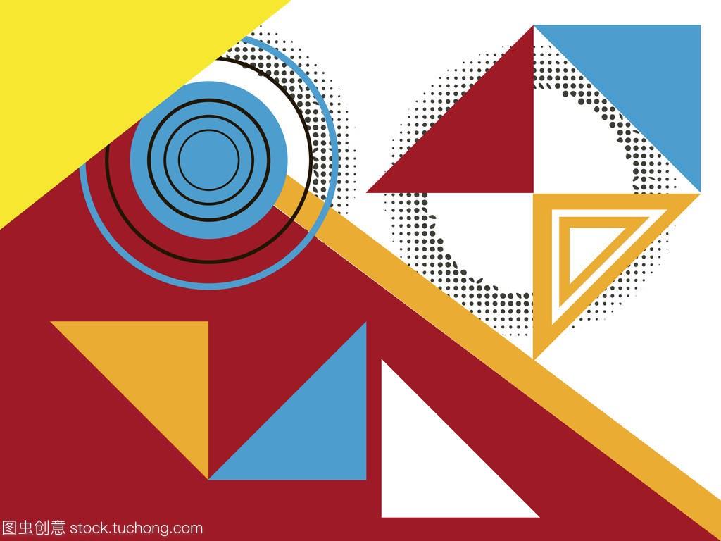 包豪斯风格复古图纸。具有彩色圆圈、三角形和海报打铁炉图片